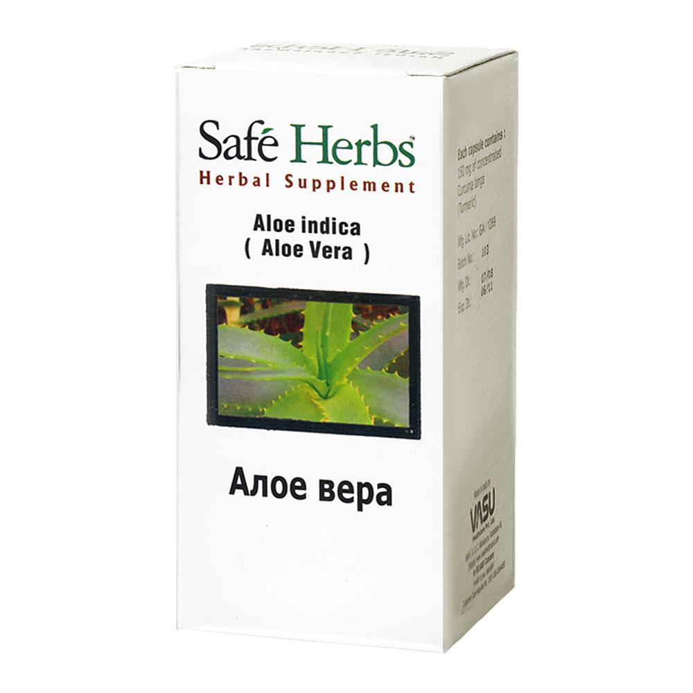 Алое вера, Aloe vera, 60 капсули