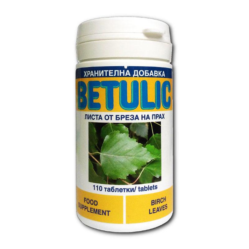 Бетулик (Betulic), 110 таблетки