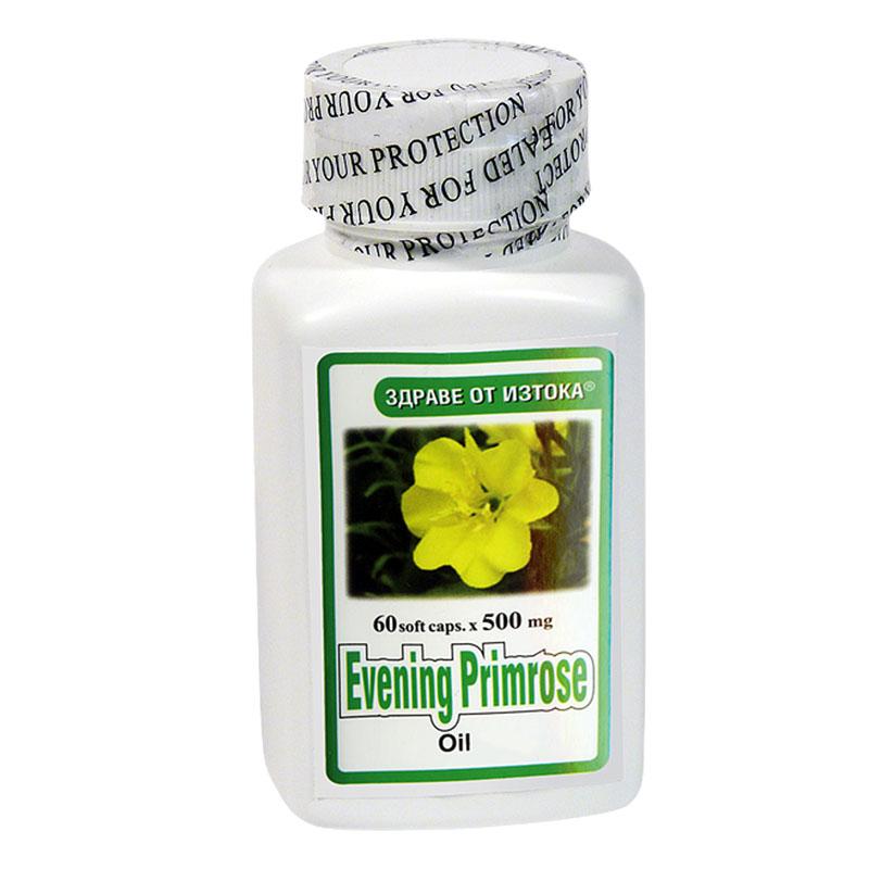Маслото от Вечерна Примроза, 60 капсули