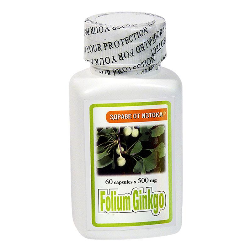Фолиум Гинко, 60 капсули