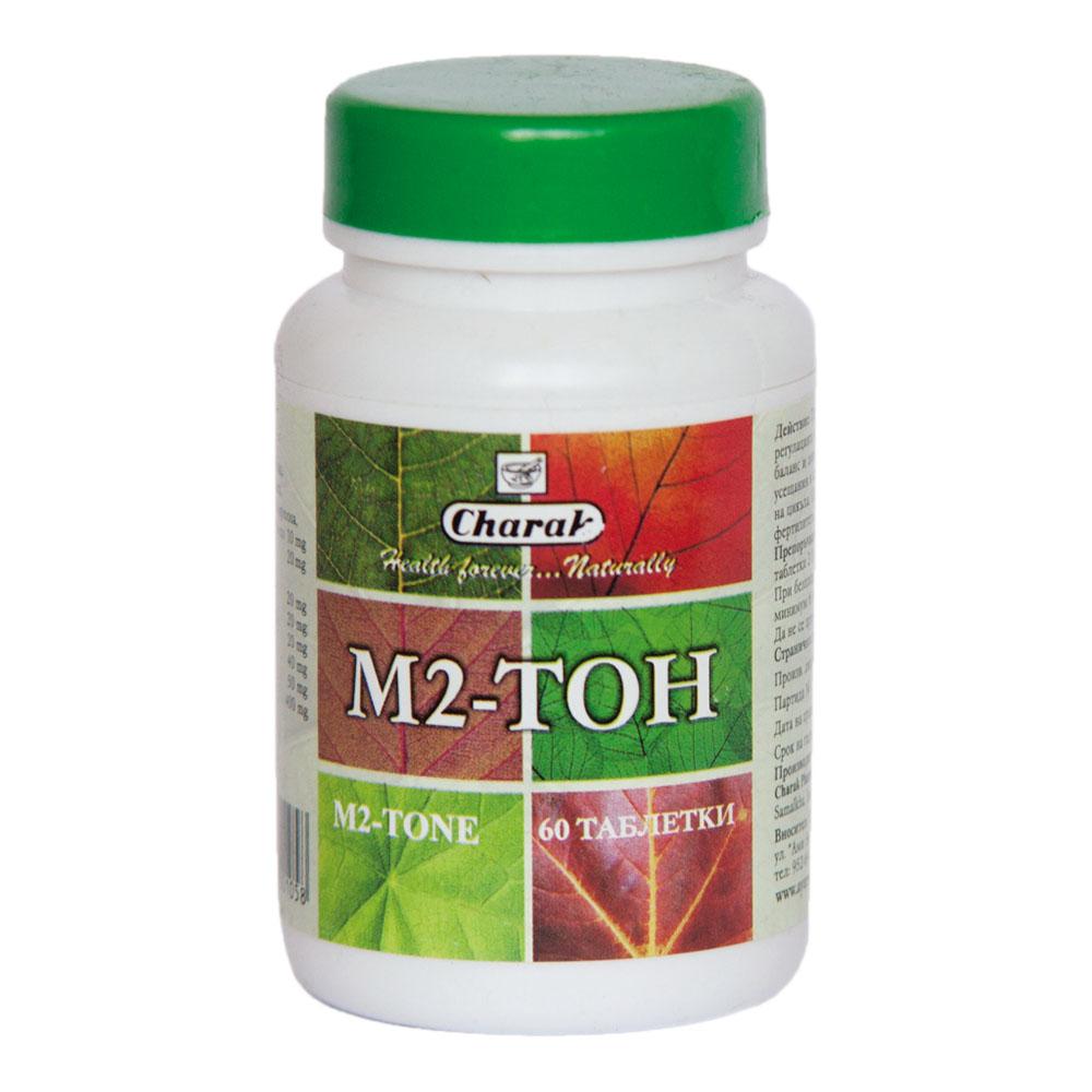 М2-Тон, 60 таблетки, за нормална фертилна среда
