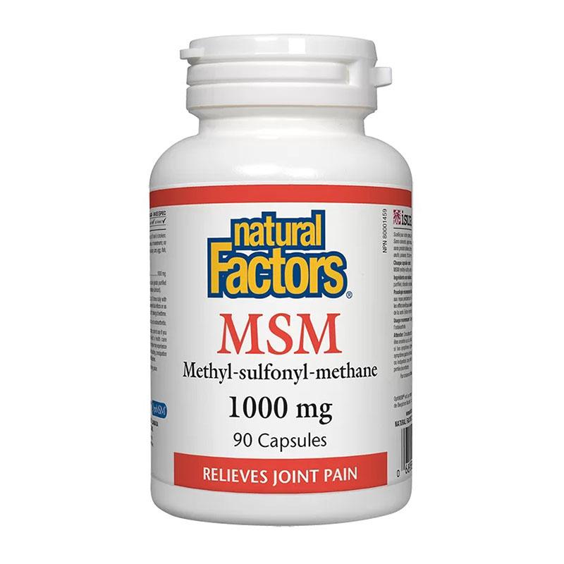 MSM/ МСМ - Метил-Сулфонил-Метан 1000 mg х 90 капсули