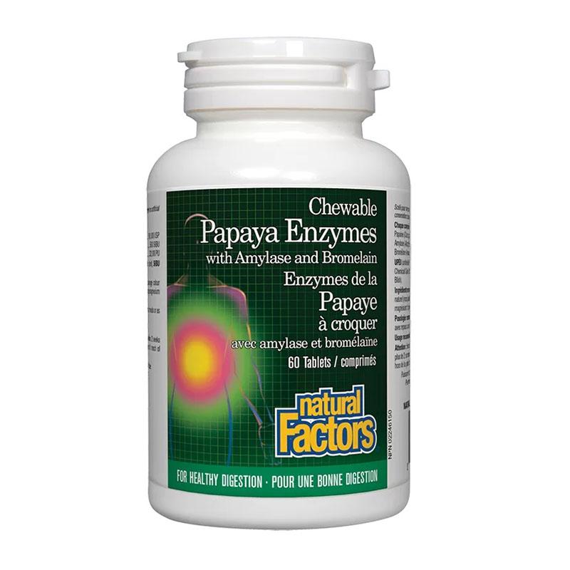 Папая ензими с Амилаза и Бромелаин (Papaya Enzymes), 60 дъвчащи таблетки