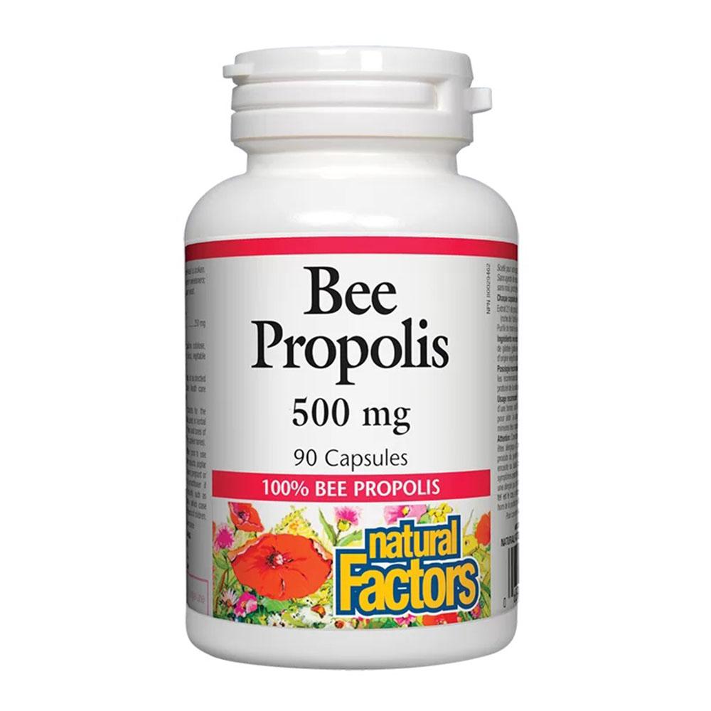 Bee Propolis / Прополис 500 mg, 90 капсули