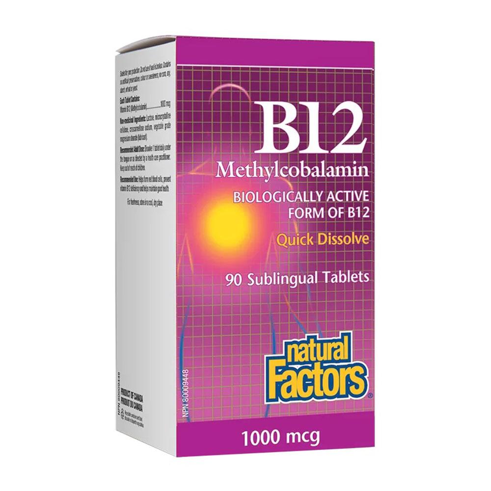 B12 Methylcobalamin / Витамин В12 (метилкобаламин) 1000 mcg, 90 сублингвални таблетки