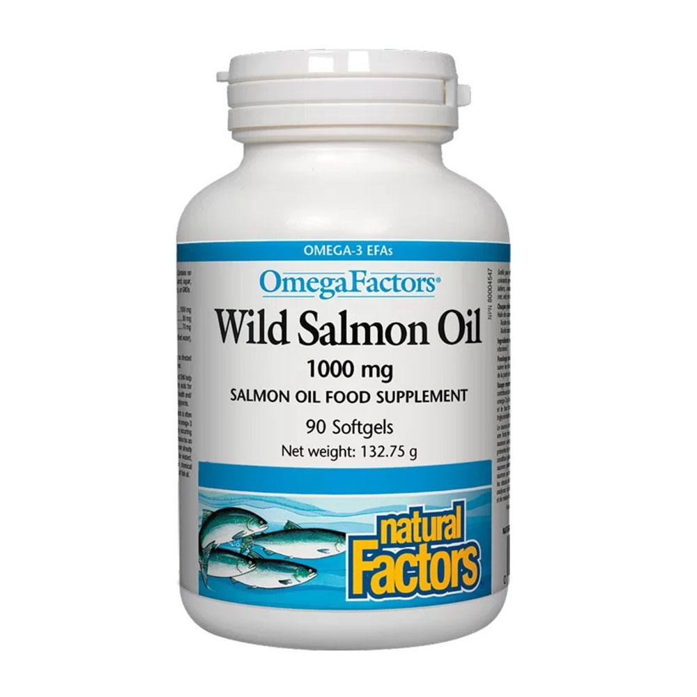 Wild Salmon Oil / Дива сьомга (масло) 1000 mg, 90 софтгел капсули