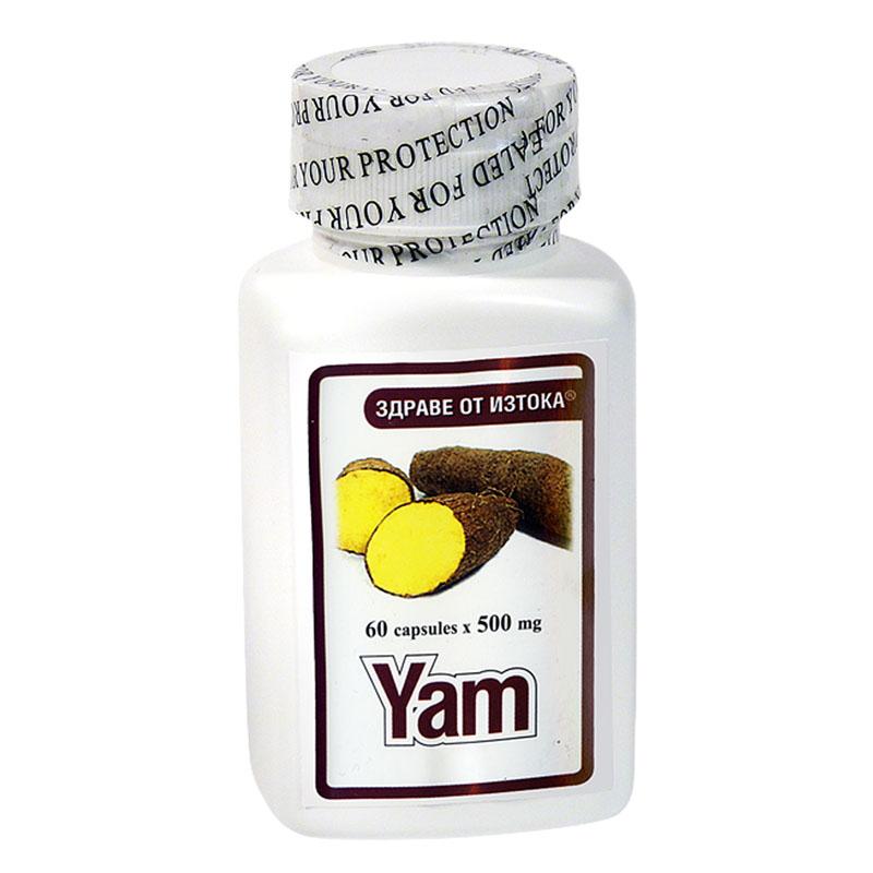 Ям, Yam, 60 капсули