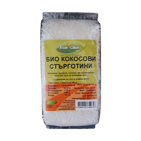 Био Кокосови стърготини, 150 гр.