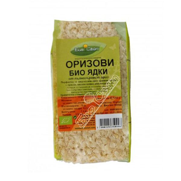 Био Оризови ядки, 250 гр.