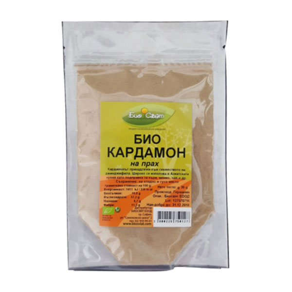 Био Кардамон на прах (смлян) 15 гр.