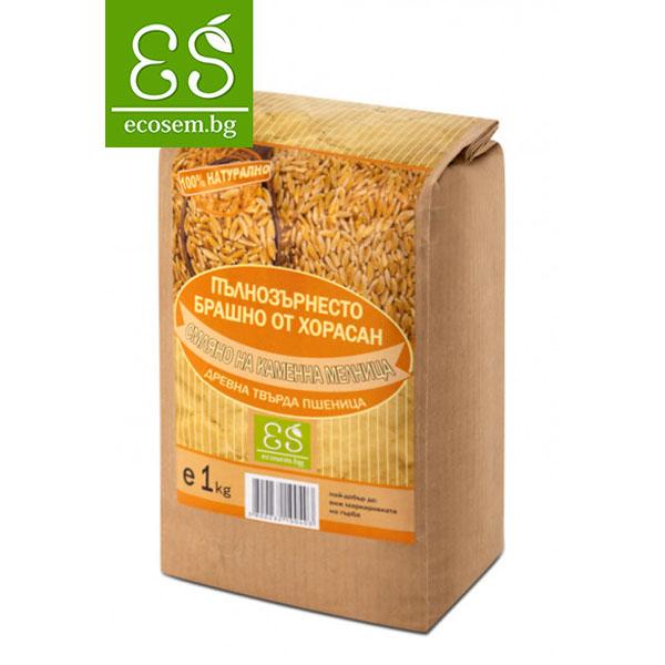 Натурално брашно от Хорасан, 1 кг